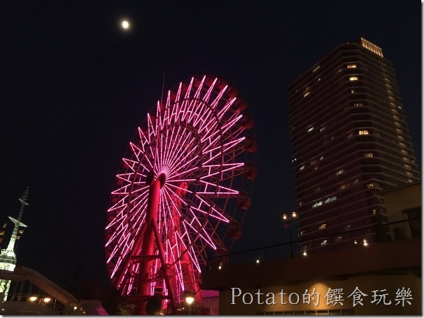 神戶港的摩天輪1