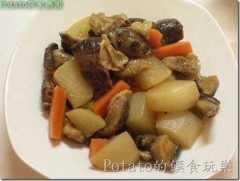 素食關東煮