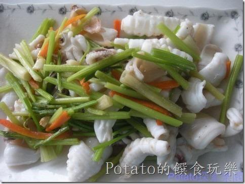 《食譜》097 芹菜炒花枝