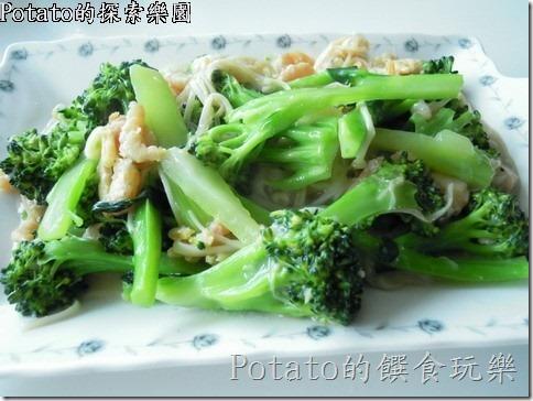 《食譜》132 炒芥藍花菜