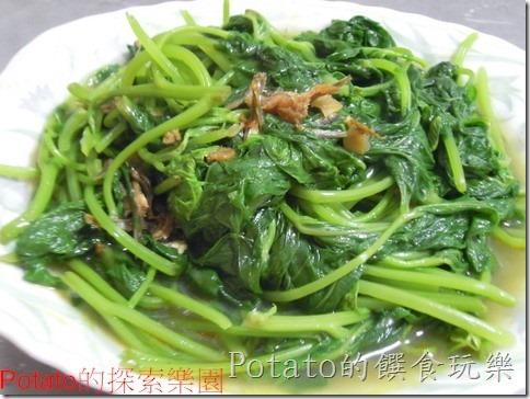 《食譜》183簡單料理做XO醬拌地瓜葉