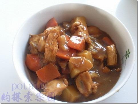 好吃的咖哩雞飯,在家自己做,一百元有找,全家吃得樂開懷。
