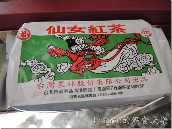 《台南旅遊》[伴手禮]來百年老店《文峰茶莊》買「仙女紅茶」