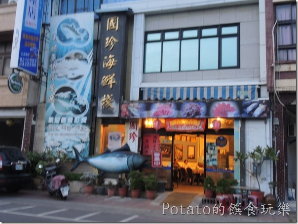 1.東港吃海產