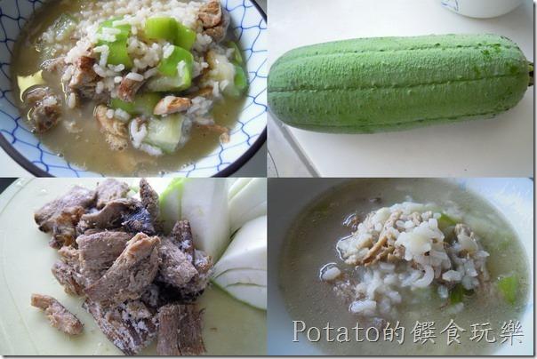 素肉絲瓜粥的作法