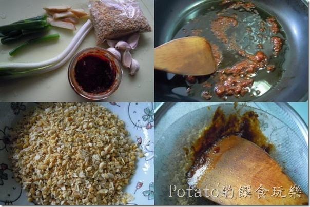 豆酥鱈魚的做法