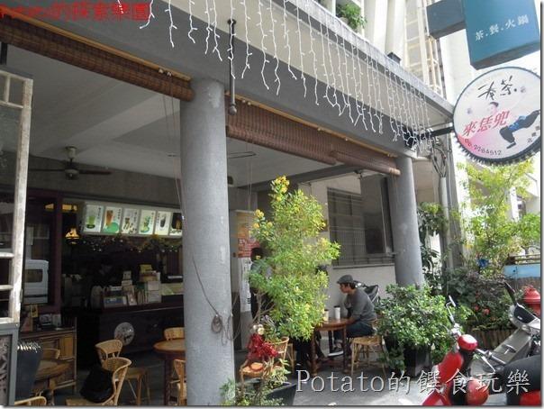 青春熱情的食堂《奉茶‧老房子餐廳》
