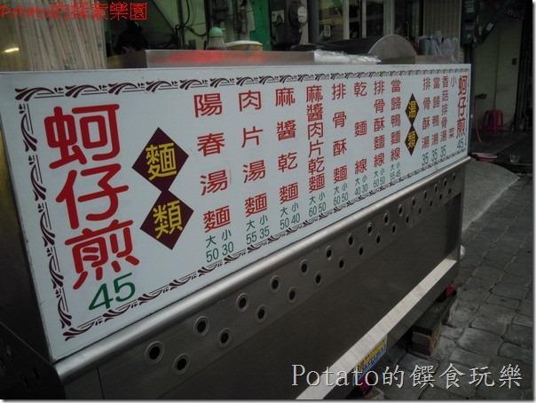 DSCN9482