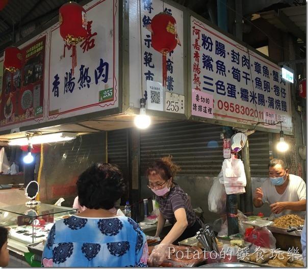 阿嘉香腸熟肉
