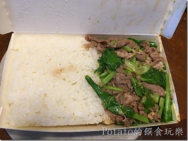 《台南美食》民族路上的美食─老曾羊肉飯盒