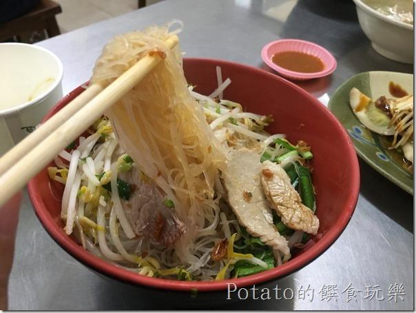 玉里麵-乾米粉