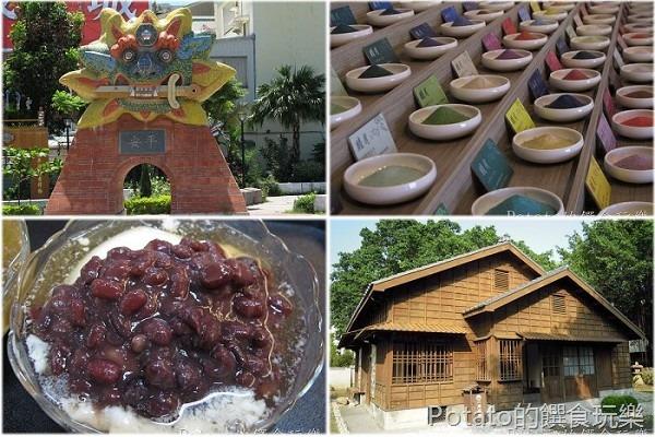 《台南旅遊》安平一日遊景點介紹推薦