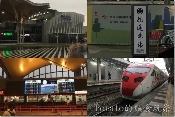花蓮車站新風貌