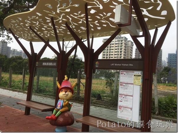 V8濱海義山站