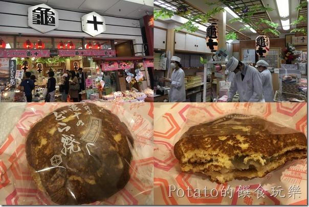 淺草龜十銅鑼燒店