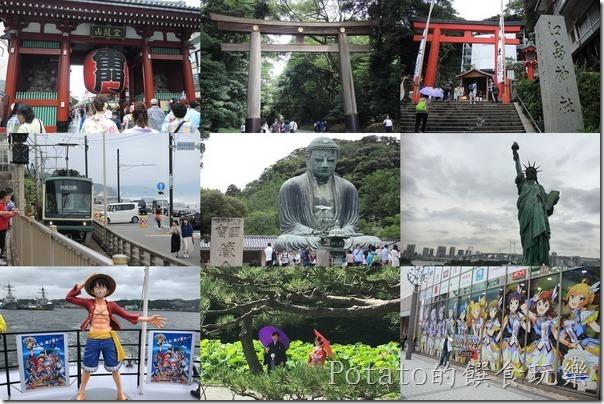 2019日本東京自由行