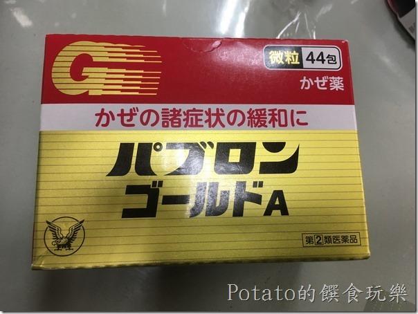 IMG_E5266