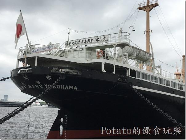 橫濱港停靠的破冰船