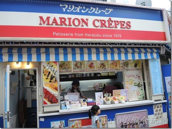 MARON可麗餅