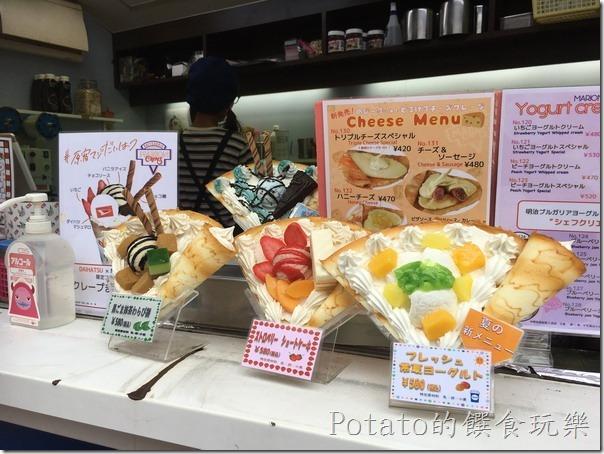 MARON可麗餅模型