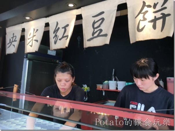 108央米紅豆餅工作人員