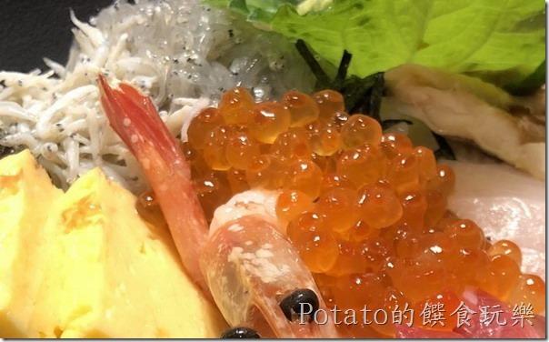 江之島天海海鮮丼飯2