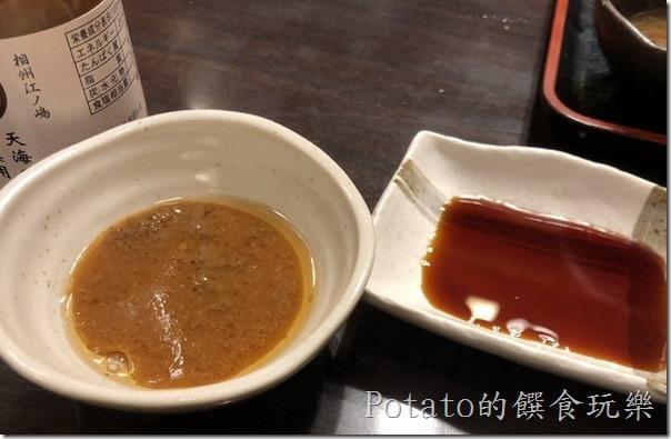 江之島天海海鮮丼飯
