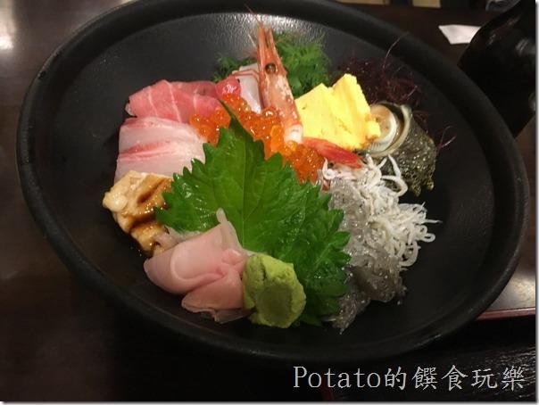天海之海鮮丼