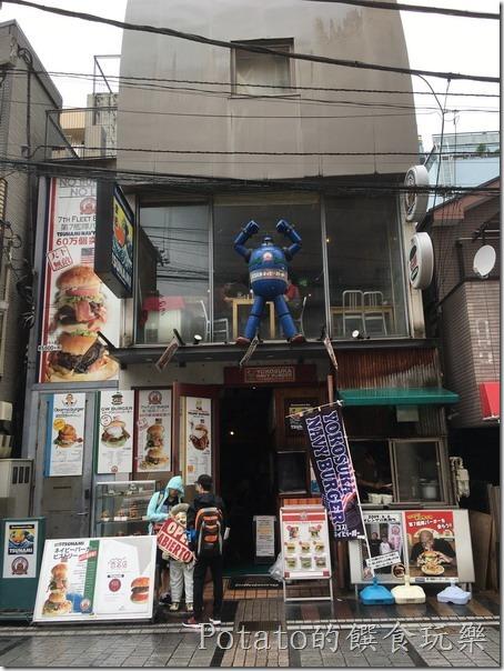 TSUNAMI餐廳外觀