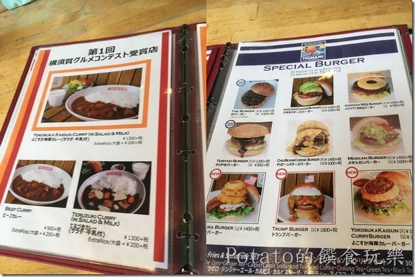 TSUNAMI餐廳MENU