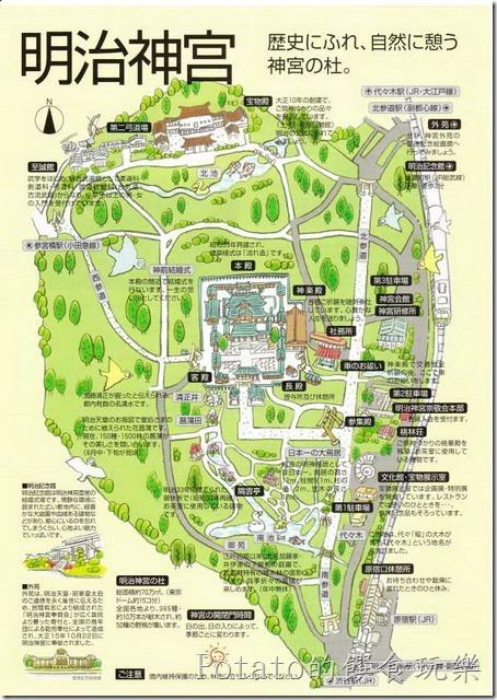 明治神宮的地圖