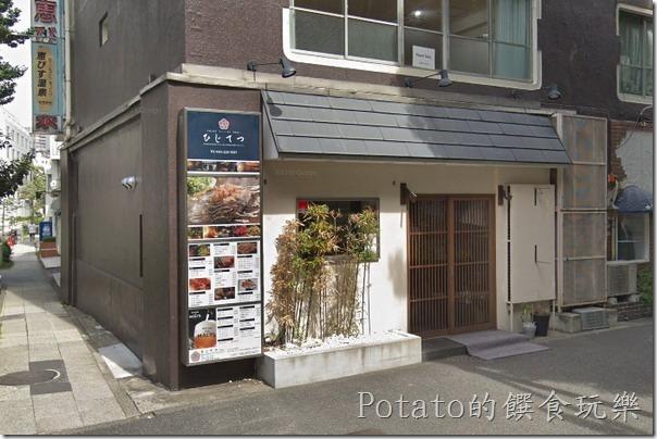 日本-Hijitetu 元町店01