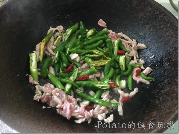 辣椒炒肉2