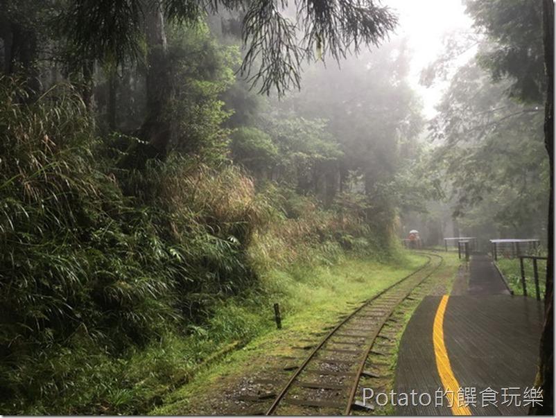 太平山茂興鐵道