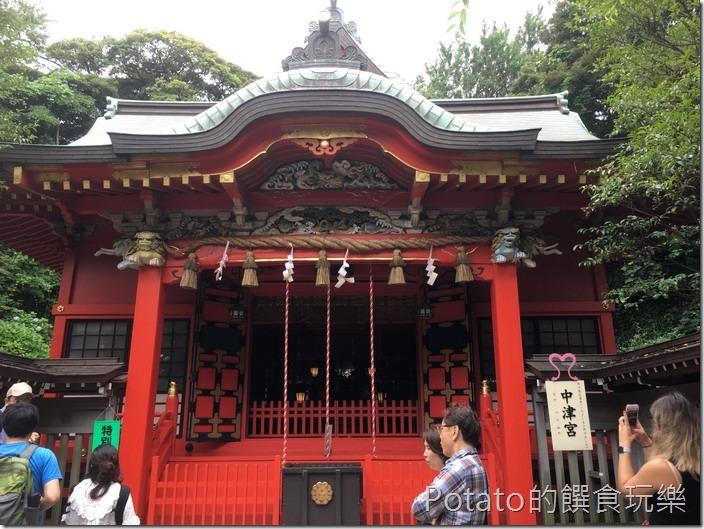 日本鐮倉江島神社