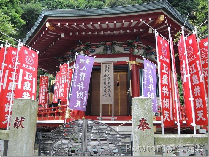 日本鐮倉江島神社-弁財天3