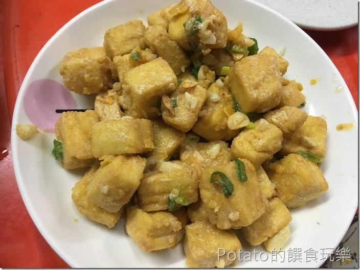 台南竹仔店海鮮燒烤金沙豆腐