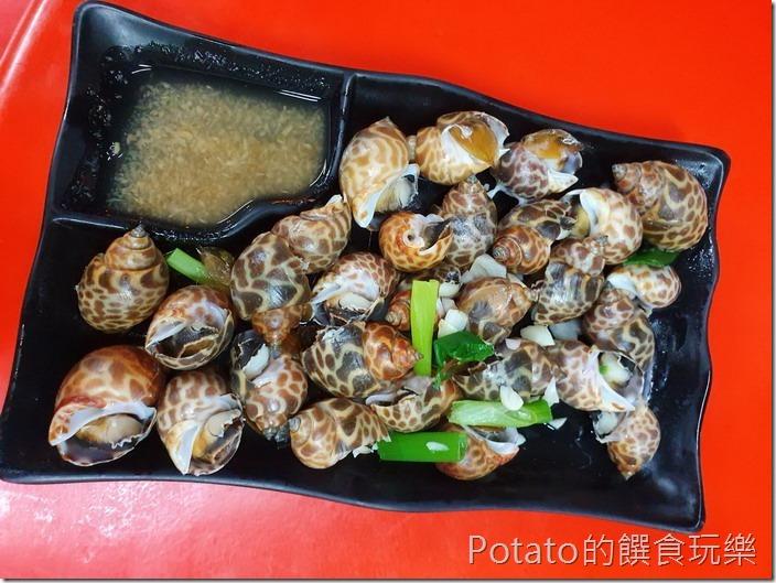 台南竹仔店海鮮燒烤鳳螺