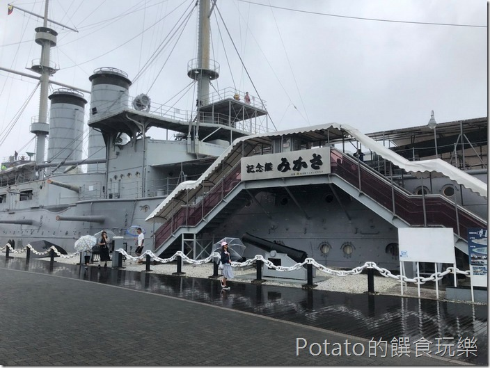 橫須賀軍港-三笠公園