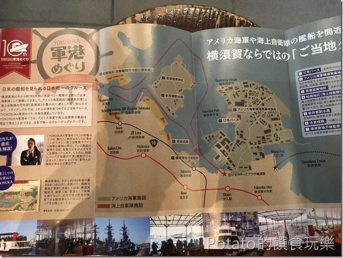 橫須賀軍港-觀光船路線圖
