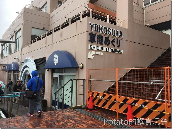 橫須賀軍港-觀光船售票處