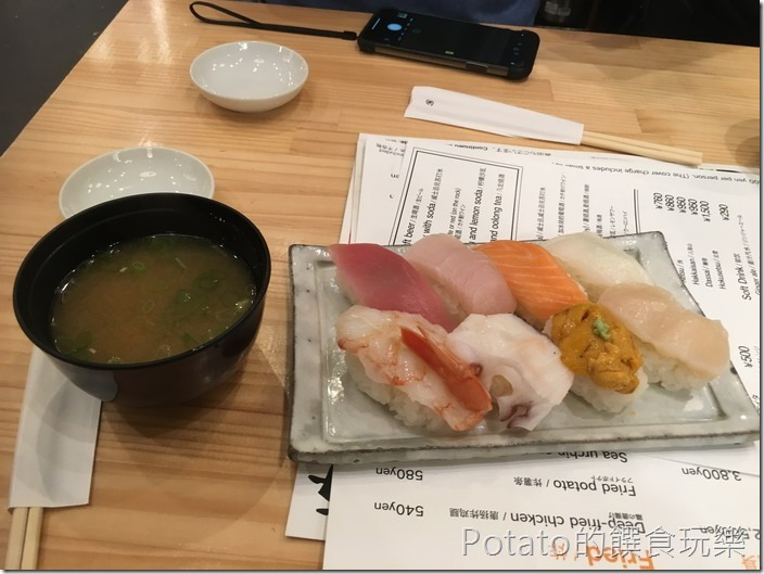 築地市場海鮮丼2