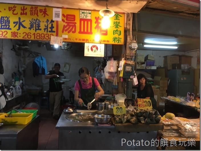 東菜市金鑾肉粽豬血湯2