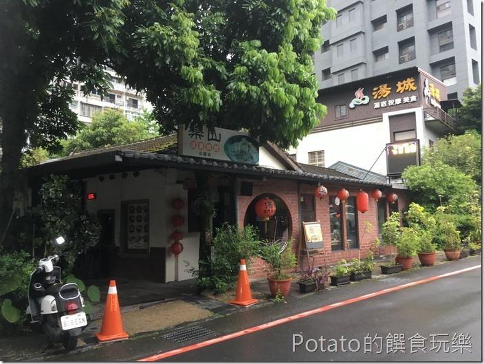 長榮鳳凰酒店旁的餐廳