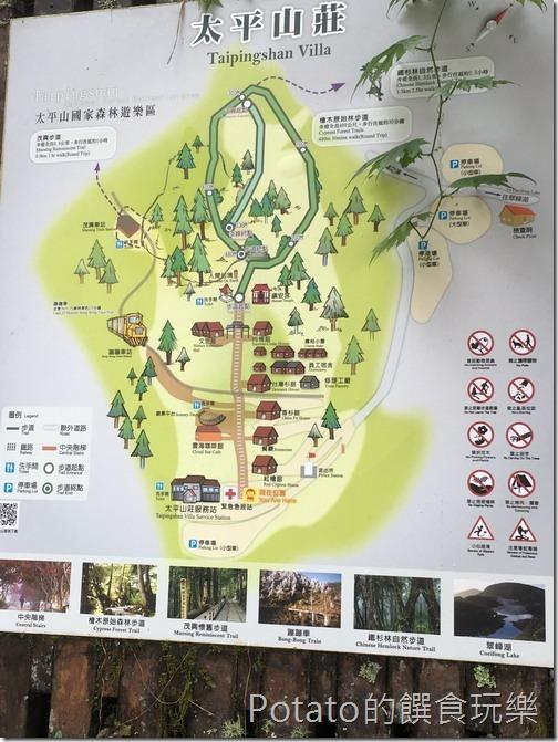 太平山莊地圖