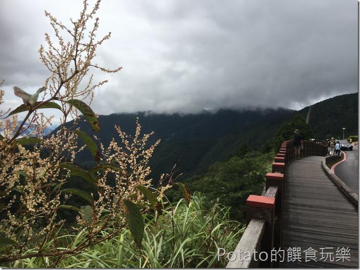 太平山莊步道