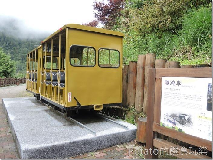 太平山磞磞車1
