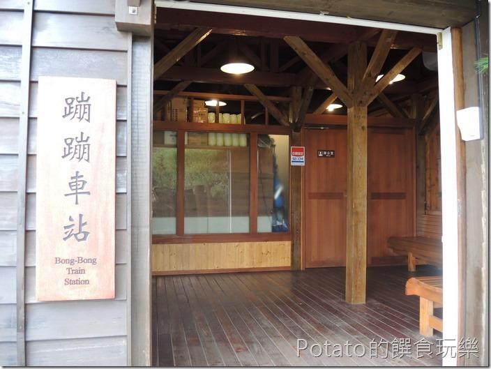 太平山磞磞車站1
