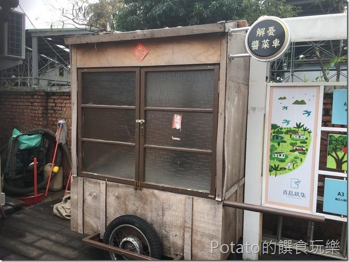 勝利星村眷村醬菜車