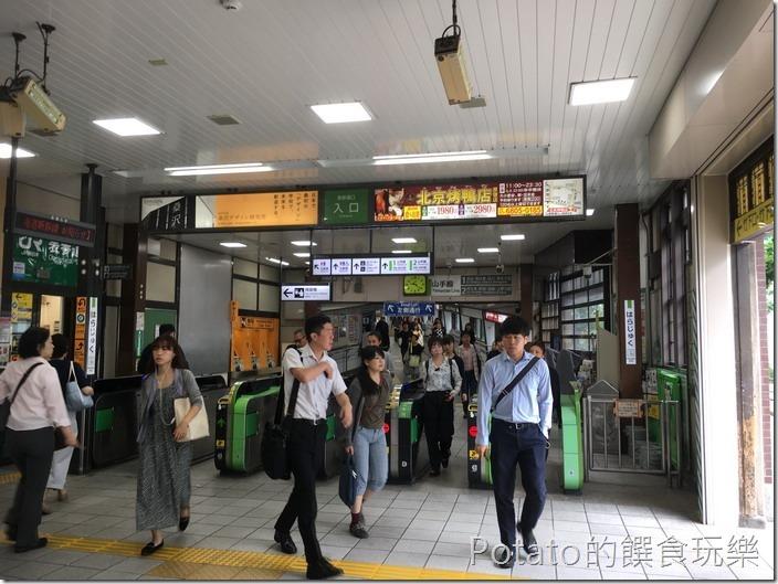 原宿車站7